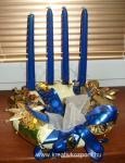 Karácsonyi pályázat - Kék szalmakoszorú