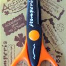 Olló cikk-cakk Stamperia - narancs