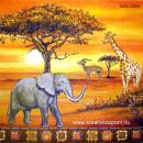 Szalvéta - Afrikai állatok III.