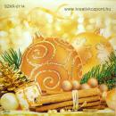 Szalvéta - Karácsonyi gömbdíszek