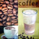 Szalvéta - Kávé, tejeskávé